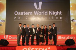 Osstem World Meetng 2017 Shenzhen