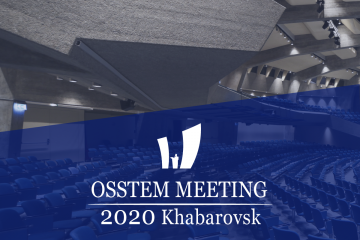 Osstem Meeting Khabarovsk 2020