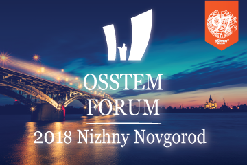 Osstem Forum Nizhny Novgorod 2018