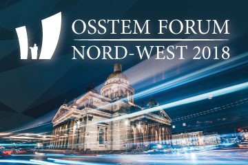 Osstem Forum Nord-West 2018