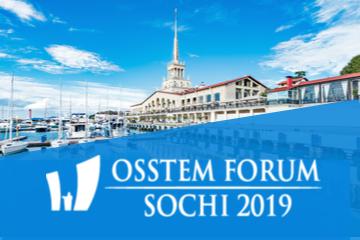 Osstem Forum Sochi 2019